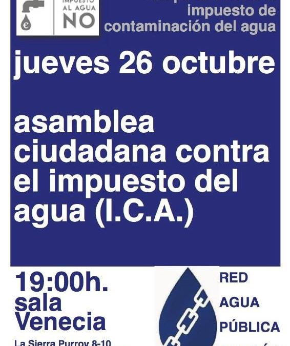 Apoyamos la campaña de la Red Agua Pública de Aragón contra el ICA