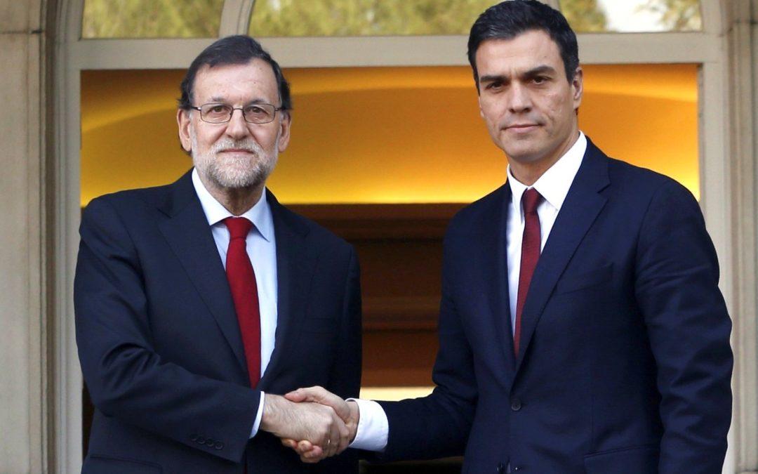 Rechazamos la aplicación del artículo 155 en Cataluña